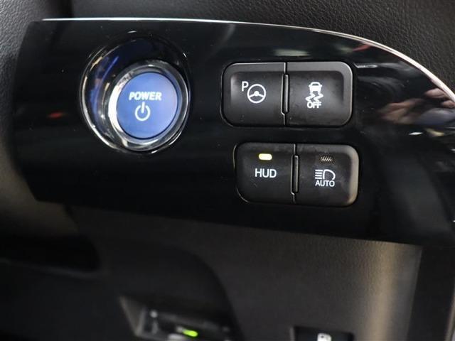 【HUDスイッチ】ヘッドアップディスプレイ、【TRCスイッチ】トラクションコントロールのOFFとON、【オートマチーックハイビーム】対向車や周囲の明るさを検知し、ハイとロービームを自動で切り替え
