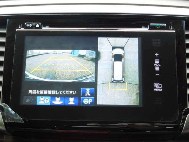マルチビューカメラシステムが装備されています。縦列駐車やバックする際に映像をナビ画面で確認できますので車庫入れが苦手な方も安心できますね♪