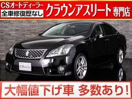 トヨタ クラウンアスリート 3.5 後期型/黒本革/エアシート/HDDナビ/地デジ