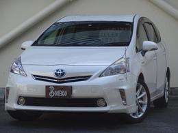 トヨタ プリウスα 1.8 G ツーリングセレクション クルーズコントロール プッシュスタート