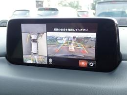 クルマの前後左右に4つのカメラを設置。全方位モニター対応ナビゲーション(ショップオプション)を装着すれば、クルマを真上から見たような映像などを映し出す「全方位モニター」