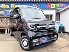 ホンダ Nバン の中古車 660 +スタイル ファン ホンダセンシング 兵庫県神戸市北区 149.0万円