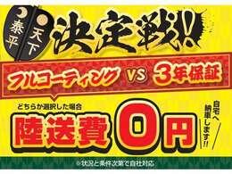 実は愛知県外への売却が半数以上 もっともっと「ヒト」と「クルマ」を繋ぎたい タイミングが合えば自社対応 温泉・サウナ・史跡・グルメ オススメはありませんか?