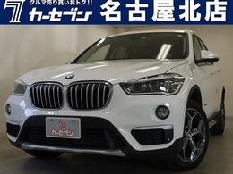 BMW X1 sドライブ 18i xライン パワーバックドア/クルコン/Bluetooth/ナビ