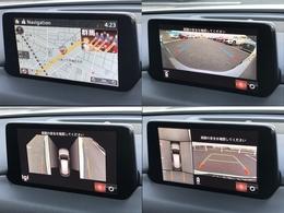【マツダコネクトナビカード付+360°ビューカメラ搭載】フロント、サイド(左右)、リア4つの高感度カメラによって、狭い場所での駐車や狭い道でのすれ違い、T字路への進入時などの危険認知をサポートします