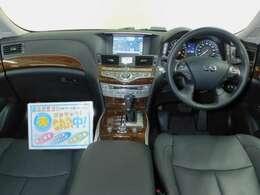 ■北海道日産オリジナルの「美CAR中」システム!!専門の商品化センターにて1台1台安全と安心、そして綺麗なクルマをお客様のお手元へお届けする為、特別に仕上げております。