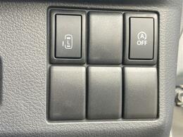 【片側電動スライドドア】ワンタッチでスライドドアの開閉が可能です♪小さなお子様でもボタン一つで楽々乗り降り出来ますね♪