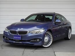 BMWアルピナ D4クーペ ビターボ ワンオーナー LEDヘッドライト SR ACC