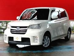 スバル デックス の中古車 1.3 i-L 神奈川県厚木市 19.0万円