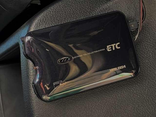 もはや必需品となっているETC装着済み!高速道路へノンストップで入れます。