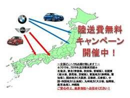 サービスにはドイツ本国と同様に教育と訓練を受け、BMW/MINIを知り尽くした「マイスター」が数多く在籍しております。100項目に及ぶ納車前点検で、お客様に安心と安全をお届け致します。042-788-8022