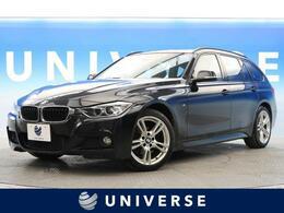 BMW 3シリーズツーリング 320i xドライブ Mスポーツ 4WD サンルーフ パーキングサポートPKG