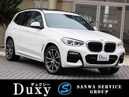 BMW X3 xドライブ20d Mスポーツ ディーゼルターボ 4WD パノラマサンルーフ 20インチAW モカ革