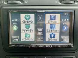 HDDナビでフルセグTVもDVDも視聴可能です!