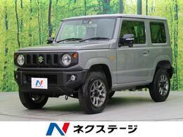 スズキ ジムニー 660 XC 4WD 禁煙 衝突軽減 LEDヘッド クルコン