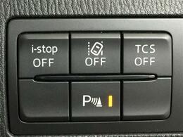 【アイドリングストップ/車線逸脱警報システム/トラクションコントロール/パーキングセンサー】