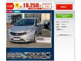 月々定額払いで、マイカーリースも可能です。https://www.carlease-online.jp/ucar/oneprice/detail.php?mc=1&id=00009425