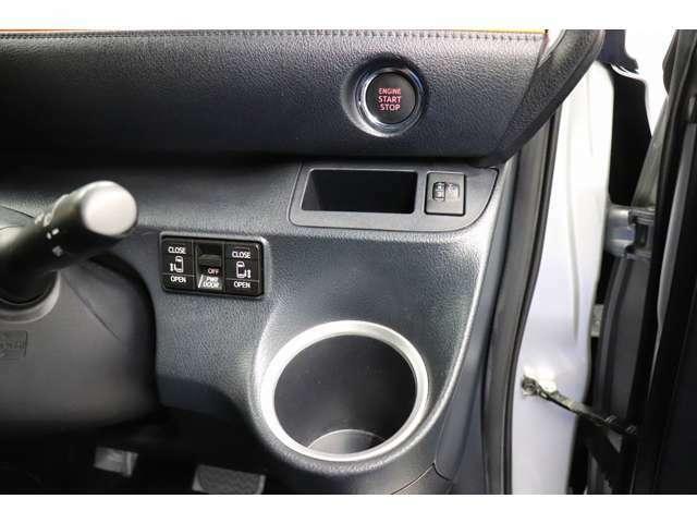 運転中の快適装備。喉が渇きやすい社内ではペットボトルは必需品です。