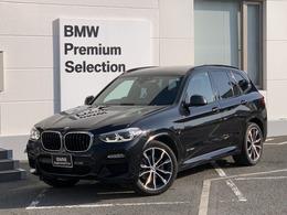 BMW X3 xドライブ20d Mスポーツ ディーゼルターボ 4WD ハイライン黒革LED20AW前後シートヒーター