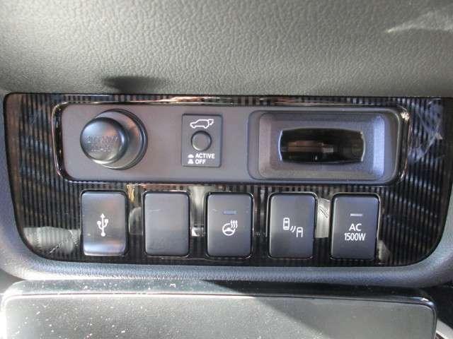 安全・安心装備のスイッチです☆