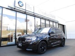 BMW X3 セレブレーション エディション ブラックアウト ディーゼルターボ 4WD 限定車黒革ACC18AW地デジ ブラックキドニー