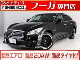 日産 フーガ 2.5 250GT Aパッケージ 新品インパル仕様&20AWタイヤ/黒半革