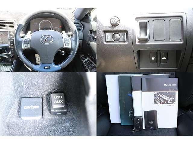 スマートキー&カードキー USB端子