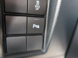 コーナーセンサー装備♪センサーを前後バンパーの四隅に装着し、障害物との距離を検知。アラームなどで障害物の接近をドライバーに知らせてくれる装備です♪