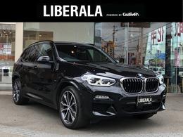 BMW X3 xドライブ20d Mスポーツ ディーゼルターボ 4WD ハイラインPKG 黒革 インテリジェントS ACC