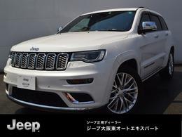 ジープ グランドチェロキー サミット 4WD 正規認定中古車 保証付 純正20AW