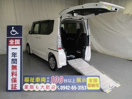 ホンダ N-BOX+ 福祉車両・スロープ・4人乗り・走行3千K 禁煙車電動ウィンチ・左オートスライドドア
