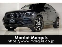 メルセデスAMG GLCクーペ 43 4マチック 4WD D車 AMGナイトパッケージ メーカー保証