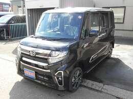 地方(札幌市外、道外)の方は別途陸送費用と名義変更費用、車庫証明費用がかかります。詳しくは担当金澤までお問い合わせ下さい。