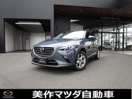 マツダ CX-3 1.5 15S ツーリング CD/DVD/TV・360°ビューモニター