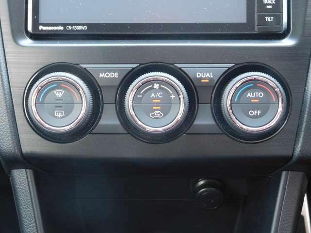 オートエアコンで、室内はいつも快適温度です