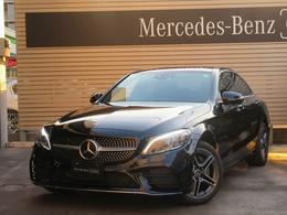 メルセデス・ベンツ Cクラス C200 4マチック ローレウス エディション(BSG搭載モデル)スポーツプラスパッケージ4WD 認定 レーダー・スポーツプラス・ルーフ