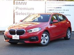 BMW 1シリーズ 118i DCT ナビゲーションパッケージ 元弊社社有車