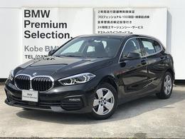 BMW 1シリーズ 118d プレイ エディション ジョイ プラス ディーゼルターボ ナビPKGコンフォートPKGストレージPKG