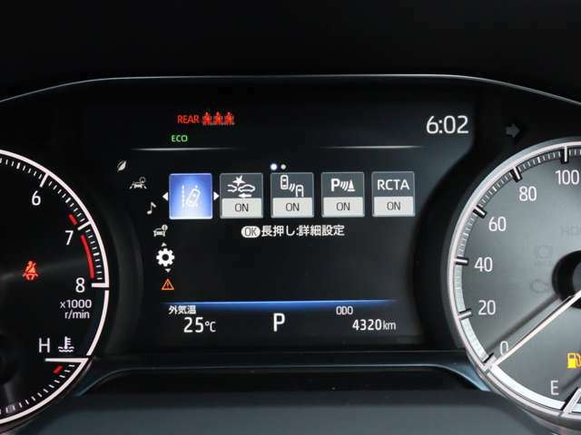 【 Toyota Safety Sense 】プリクラッシュセーフティ・レーンディパーチャーアラート・アダプティブハイビームシステム・レーダークルーズコントロール