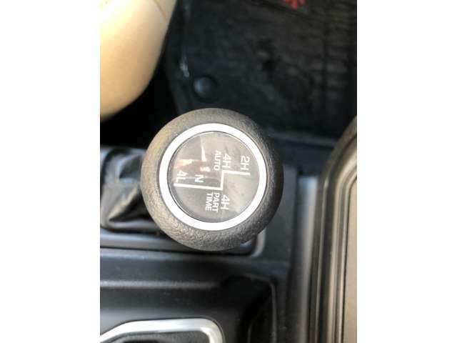 4WD切り替えも自由自在♪用途に応じて2WDで走行可能なので経済的☆