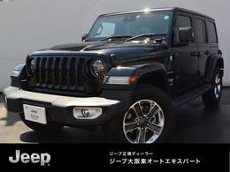 ジープ ラングラー アンリミテッド サハラ 3.6L 4WD 正規認定中古車 保証付 第4世代Uコネナビ