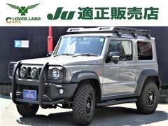 スズキ ジムニーシエラ の中古車 1.5 JC 4WD 埼玉県越谷市 348.0万円