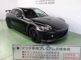 マツダ RX-8 タイプS 全塗装済 マットブラック 6速MT