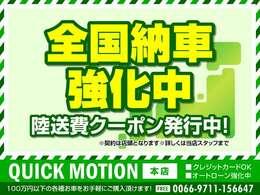 全国 埼玉 GOO goo yahoo検索 ランキングでも上位車両多数 人気のミニバン セダン 4WDSUVクロカン 軽自動車 軽バン ディーゼル 貨物 4ナンバー 多数在庫しております