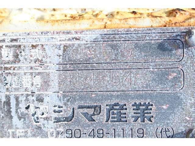 ヤシマ産業の垂直パワーゲートです。