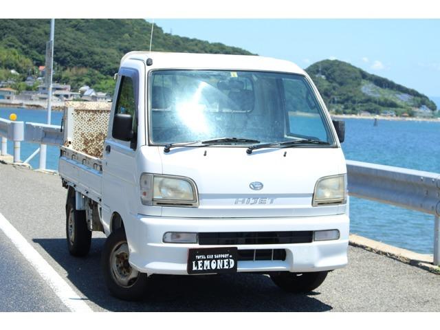 垂直パワーゲート(ヤシマ産業) 4WD 5MT エアコン パワステ