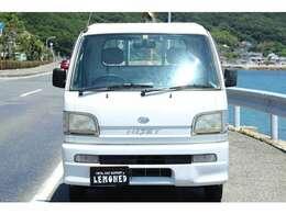 車検期日の表記がない場合、支払総額に車検代を含めた金額になります。