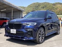 BMW X7 の中古車 xドライブ35d Mスポーツ ディーゼルターボ 4WD 長崎県諫早市 1248.0万円
