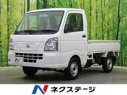 日産 NT100クリッパー 660 DX 4WD 届出済み未使用車 5MT 禁煙 パワステ