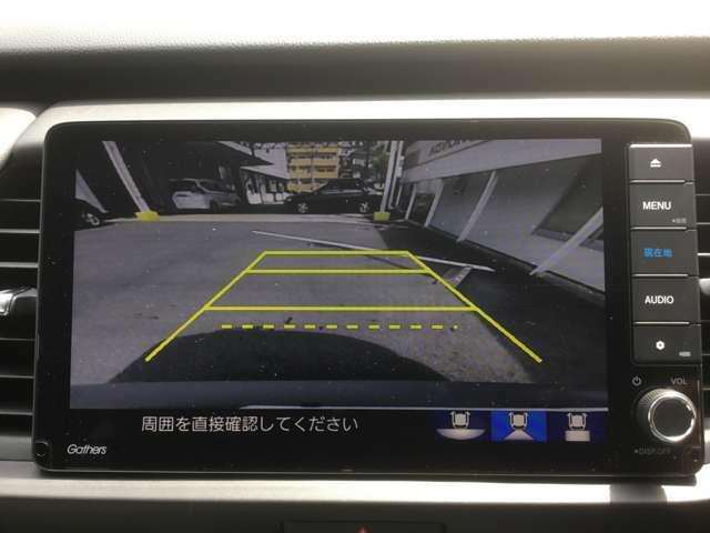 バックカメラはワイドカメラになっていますので、3種類の映像が選択可能です☆これはノーマルビュー♪